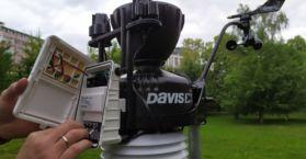 Поверка метеостанции Davis