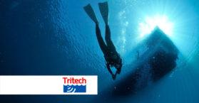 Оборудование Tritech